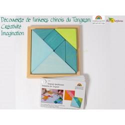 Tangram en bois Grimm's - Puzzle créativité 43311 Puzzle 3D
